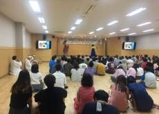 2018 전수교육관 활성화사업
